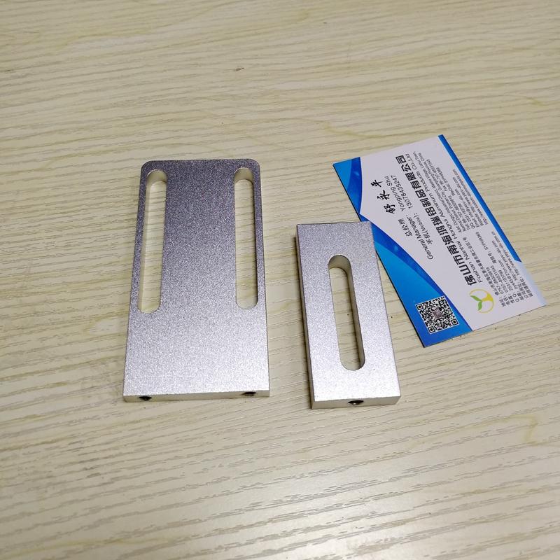 daigun固定铝块 上挡纸板支撑铝板  铝